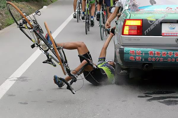 ROAD CYCLING ACCIDENT - MTB TREKS
